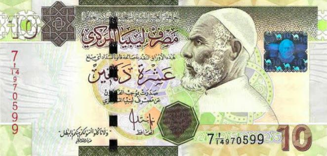 highest currency in the world in rupees